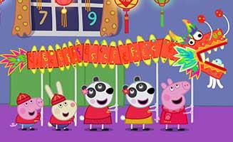 Peppa Pig S06E02 Chinese New Year