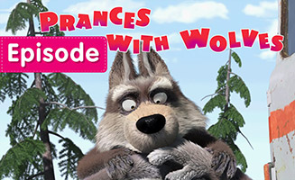 Masha and the Bear S01E05 Prances with Wolves