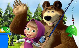 Masha and the Bear S01E08 Gone Fishing!
