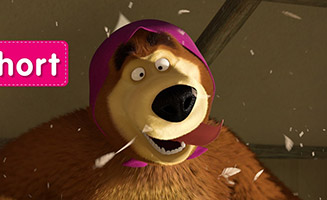 Masha and the Bear S02E12 Trading Places Day