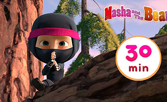 Masha and the Bear S02E25 Home Grown Ninjas