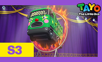 Tayo the Little Bus S03E17 We are the heavy duty circus